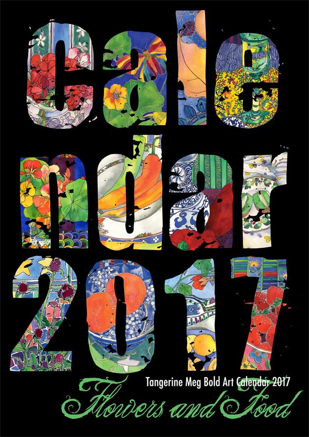 Calendar Cover : Sumptuous art calendars tangerine meg